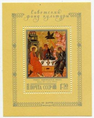 Блок 1988  Троица. Новгородская школа. кнц. XV-нчл XVI вв.