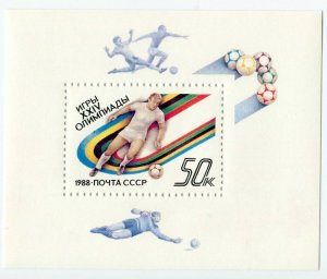 Блок 1988  Игры XXVI Олимпиады