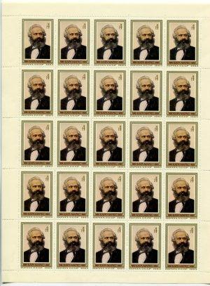 Лист 1983  Карл маркс (1818-1883)
