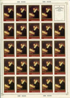 Лист 1983  Рембрант