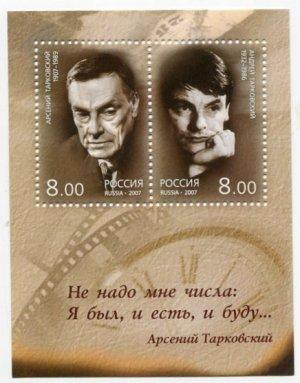 Блок 2007  Русская культура XX века