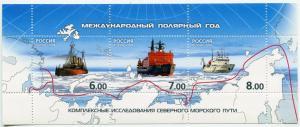 Лист 2008  Международный полярный год