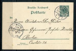 Почтовая карточка 1897  Германская Империя