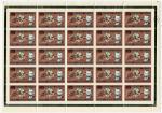 Лист иностранных марок   В память Ж.Ф.Кеннеди, 2 листа