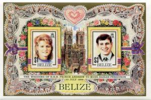 Блок 1986  Свадьба принца Эндрю и Сары Фергюсон (№907-908)