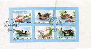 Блок 1990  Утки Вьетнам