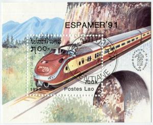 Блок 1991  Поезда