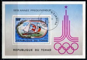 Блок 1979  Олимпийские игры