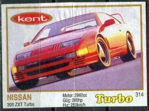Вкладыши   Turbo номер 314
