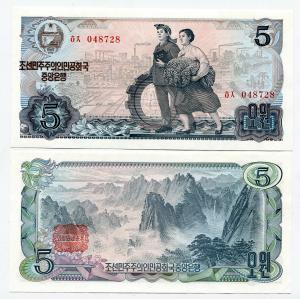 5 вон 1978  Северная Корея (КНДР)