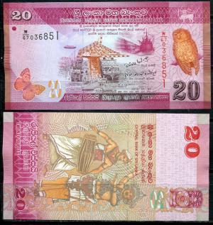 20 рупий 2010  Шри-Ланка