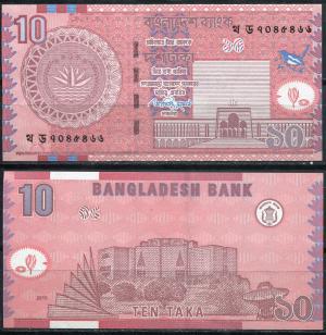 10 така 2010  Бангладеш