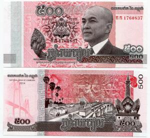 500 риелей 2014  Камбоджа