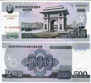 500 вон 2008  Северная Корея (КНДР)