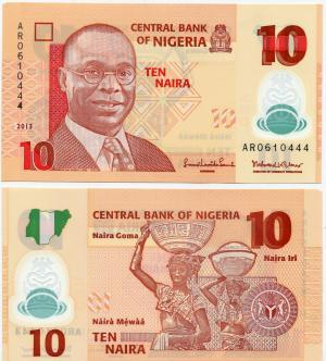 10 найра 2015  Нигерия