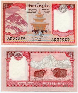 5 рупий 2010  Непал