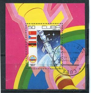 Блок 1979  Космос