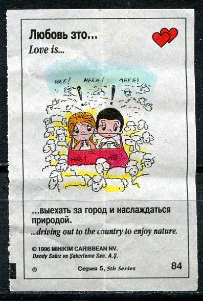 ШАБЛОНЫ ВКЛАДЫШЕЙ LOVE S СКАЧАТЬ БЕСПЛАТНО