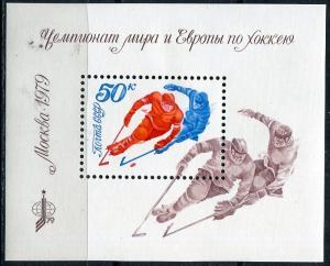 Блок 1979  Чемпионат мира и Европы по хоккею