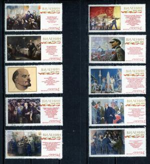 Марка 1970  В.И.Ленин в произведениях советских художников
