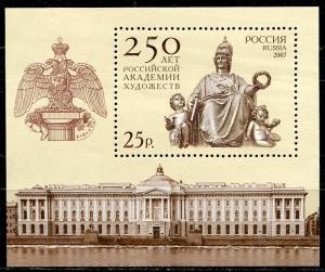 Блок 2007  250 лет Российской Академии Художеств