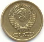 1 копейка 1982
