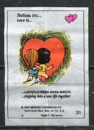 Вкладыш 1997  Love is, 7 серия, #31