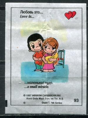 Вкладыш 1997  Love is, 7 серия, #93