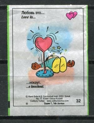 Вкладыш 1997  Love is, 7 серия, #32