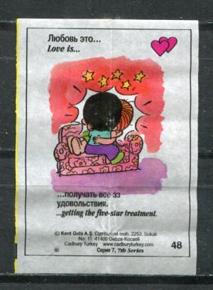 Вкладыш 1997  Love is, 7 серия, #48