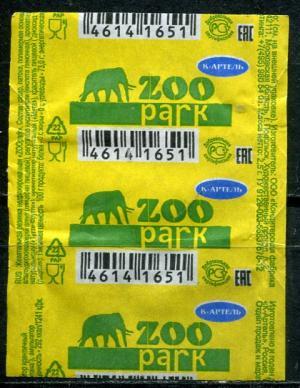 Обертка 2015 К-Артель Zoo park