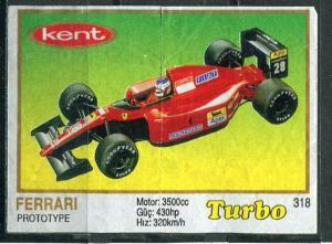 Вкладыш   Turbo желтая, номер 318
