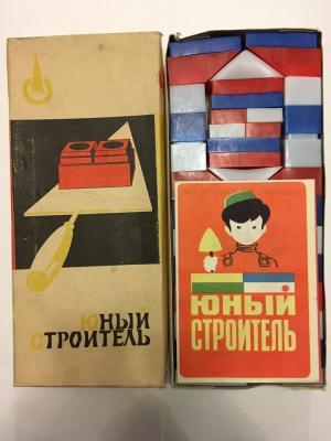 Игрушка 1984  Юный Строитель