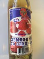 Алкоголь   Настойка Земляника со сливками, Татспиртпром, 15