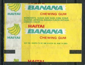 Обертка   Haitai, banana
