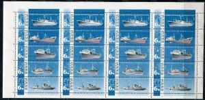 Блок 1967  Рыболовный флот. № 3466-3470