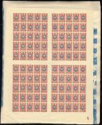 Лист 1917  Россия 0146 ЧБН 1917 26-й выпуск. 15 к КЗ 4
