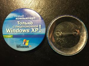Значок   Только с лицензионным Windows