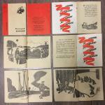 Альбом-выставка  Малыш Пионеры Герои, 22 книги,папка