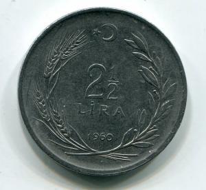 Монета 1960  2 1/2 Лиры, Турецкая Республика
