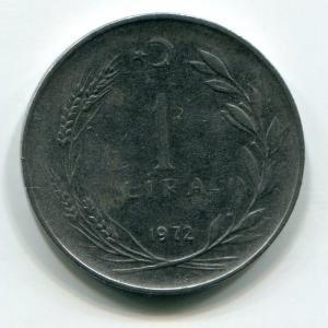 Монета 1972  1 Лира, Турецкая Республика