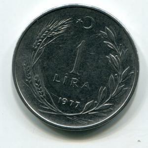 Монета 1977  1 Лира, Турецкая Республика