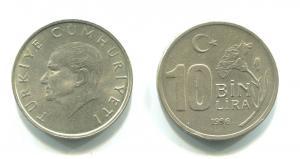Монета 1996  10000 Лир, Турецкая Республика