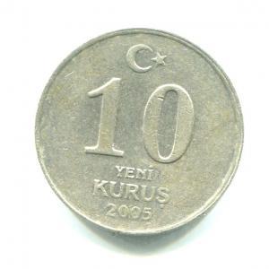 Монета 2005  10 курушей, Турецкая Республика