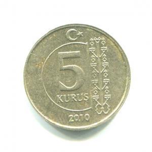 Монета 2010  5 курушей, Турецкая Республика