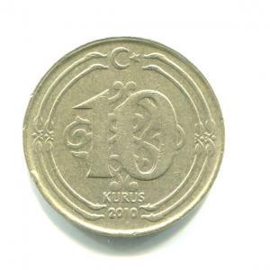 Монета 2010  10 курушей, Турецкая Республика