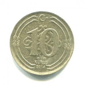 Монета 2014  10 курушей, Турецкая Республика