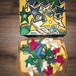 Гирлянда 1979  Звездочка в коробке, 18 фонариков, 17 колпачков,