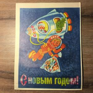 Пакет от подарка   новогодний Татарстан, Космос
