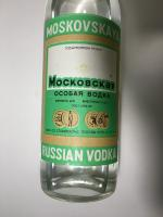 Алкоголь   Московская особая водка, Казанский ЛВЗ, 28-02-91